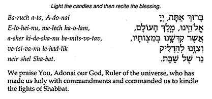 sc 1 st  Sinai Temple & Candle_Blessing.jpg azcodes.com